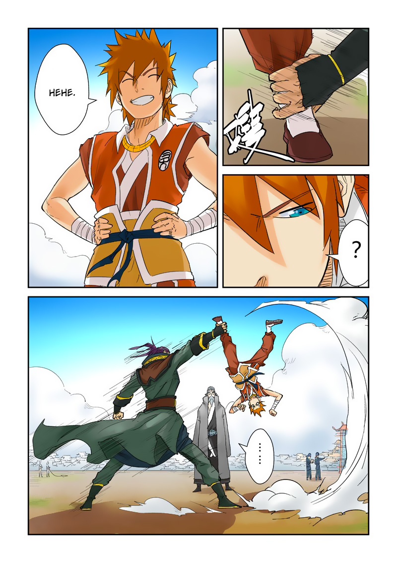 Tales of Demons and Gods Chapter 128
