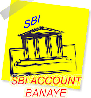 sbi account kaise banaye hindi me
