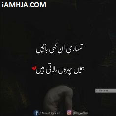 sad poetry pics in urdu sad poetry pics 2018 sad poetry pics download sad poetry pics boys sad poetry pics in urdu 2018 sad poetry pics hd sad poetry pics about friends broken heart sad poetry pics birthday sad poetry pics best sad poetry pics bewafa sad poetry pics beautiful sad poetry pics bewafai sad poetry pics urdu sad poetry pics download whatsapp dp sad poetry pics deep sad poetry pics sad poetry death pics
