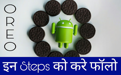 Install Android Oreo at your phone in hindi
