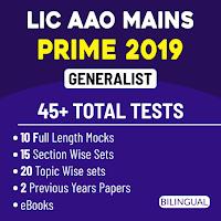 LIC ADO Prime