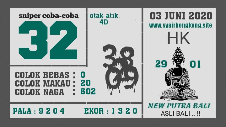 Prediksi Syair HK 3 Juni 2020