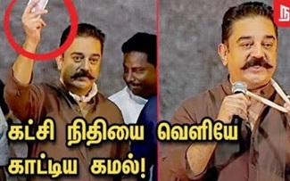 Kamal shows the Donated Money given for Party | Maiam