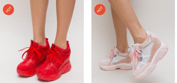 Adidasi dama la moda cu platforma moderni ros, rosii model 2019