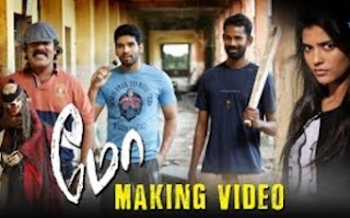 Mo – Making Video | Aishwarya Rajesh | Horror Comedy Tamil Movie