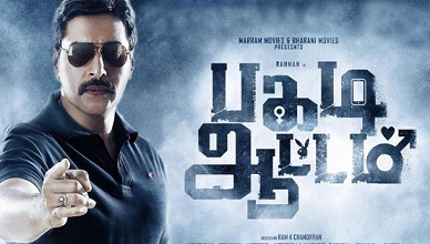 Pagadi Aattam Movie Online