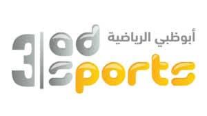 Abu Dhabi Sports 3 live tv