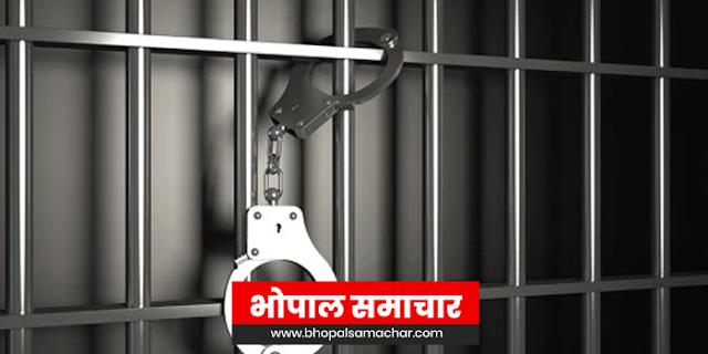 नवोदय विद्यालय: छात्रा को 6 दिन में 168 थप्पड़ पड़वाने शिक्षक को जेल | MP NEWS