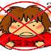 Bagaimana Cara Untuk Menahan Marah Dan Mengenalpasti Dendam Dalam Kemarahan Kita?