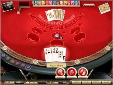 программы для игры в онлайн покер