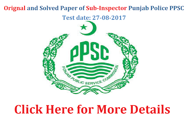 2019 Sub Inspector Paper