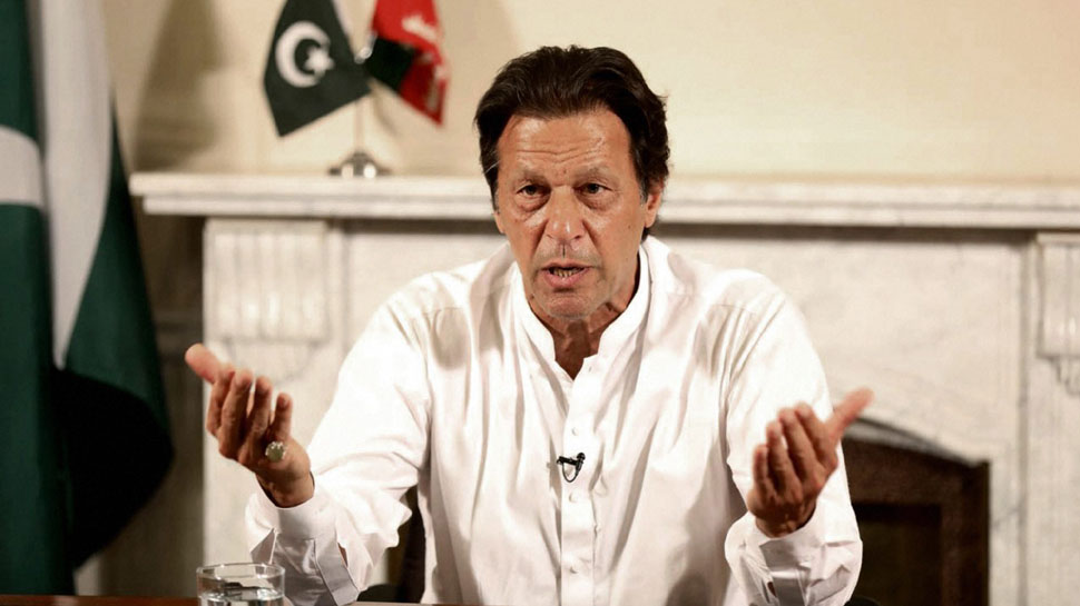 PPP Demands PM Imran's Name On ECL