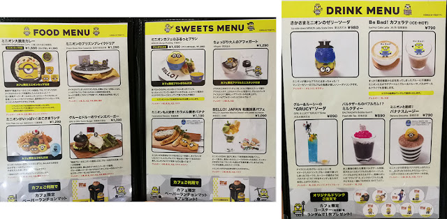 Three panels of the menu. The food menu section has a cute curry with a minion face made out of rice. The drink menu has a crazy layered beverage that straight up looks like minion standing on its head. What.