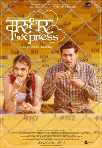 Marudhar Express new upcoming movie first look, Poster of Kunaal Roy Kapur, Tara Alisha Berry next movie download first look Poster, release date