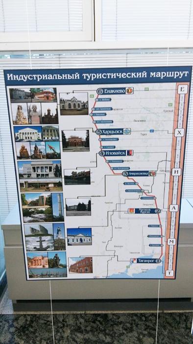 Комитет Госдумы предложит создать туристический кластер в ЛНР и ДНР