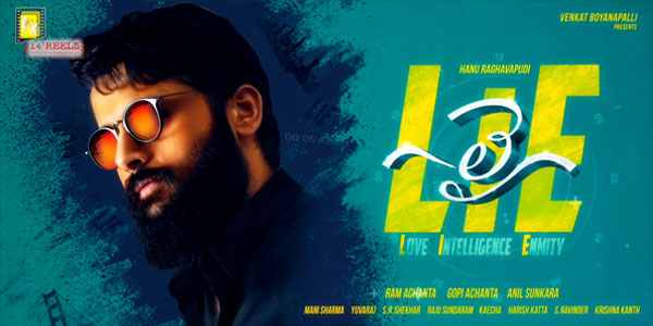 lie-telugu-movie-review