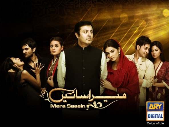 Watch Mera Saeein Pakistani Famous Drama Serial Online