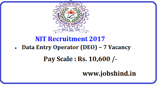 NIT Recruitment 2017