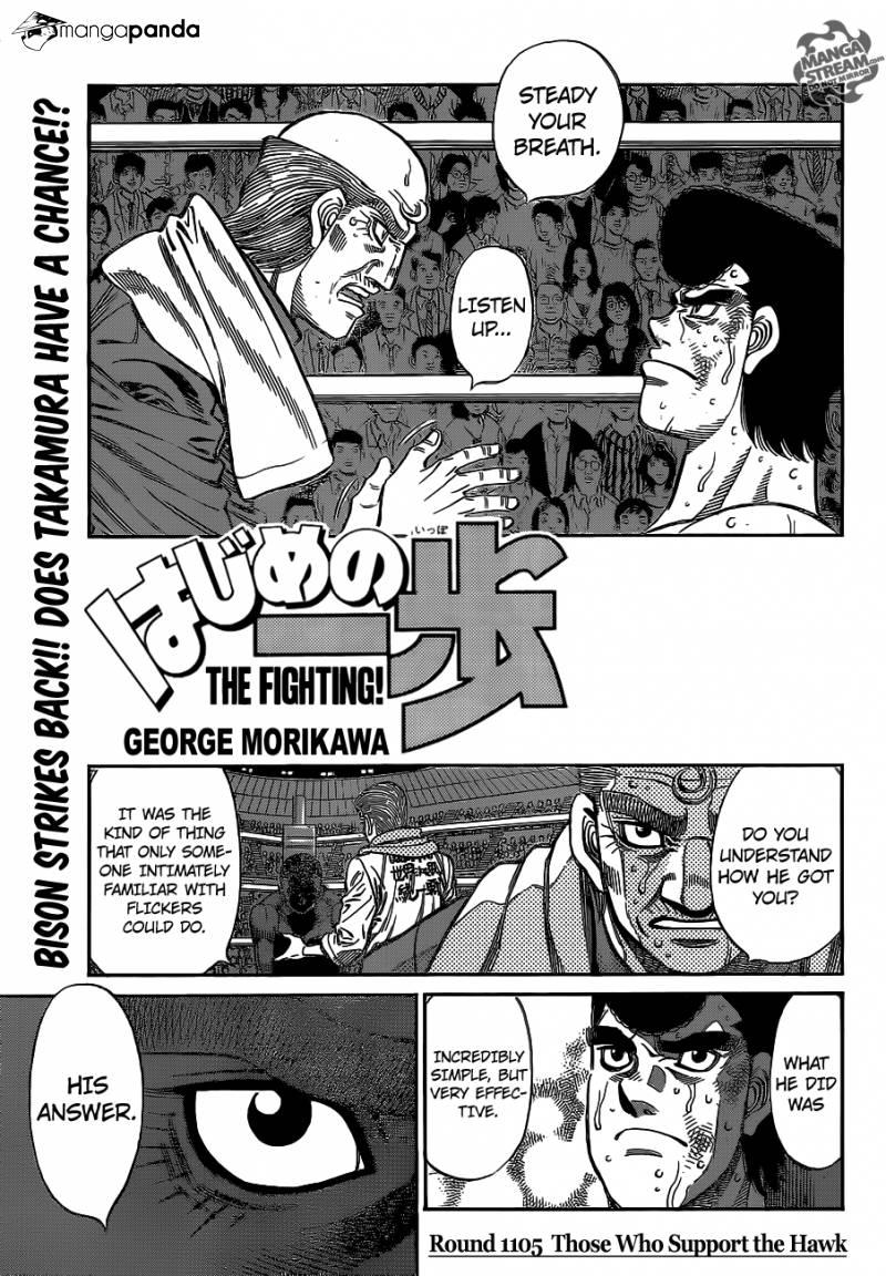 Hajime no Ippo - Chapter 1105