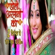 Doli Armaanon Ki Episode 344 - 24th March 2015 Zee Tv - Drama Serial