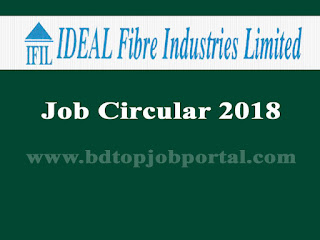 Ideal Fibre Industries Limited (IFIL) Job Circular 2018
