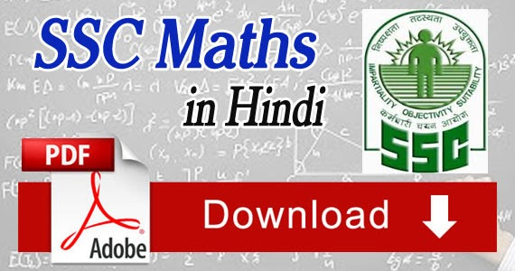 powerpoint questions and answers pdf in hindi