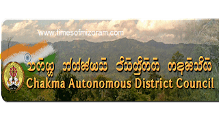 CHAKMA AUTONOMOUS DISTRICT COUNCIL INTHLAN PUANG