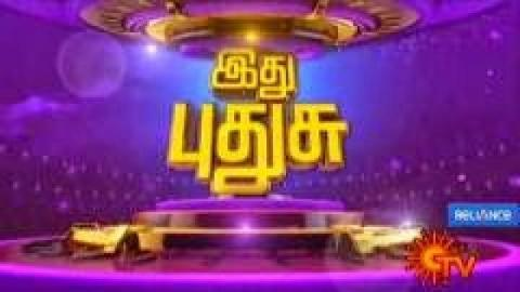 Watch Pudhu Padangal Special Show 27th March 2016 Sun TV 27-03-2016 Full Program Show Youtube HD Watch Online Free Download
