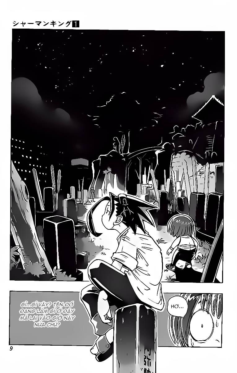 Shaman King [Vua pháp thuật] chap 1 trang 10