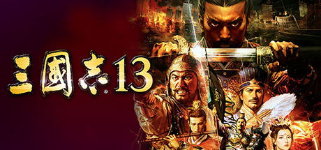Romance of the Three Kingdoms 13 PC Full Español