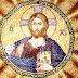 Γνωρίζετε πού ήταν ο Ιησούς και τι έκανε από 13 έως 30 χρονών;