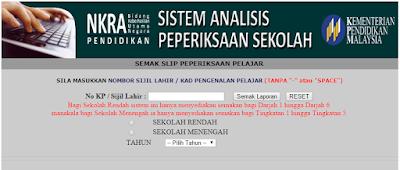 semak keputusan peperiksaan online