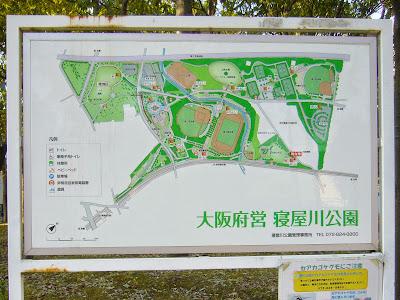 大阪府寝屋川市・寝屋川公園 公園マップ