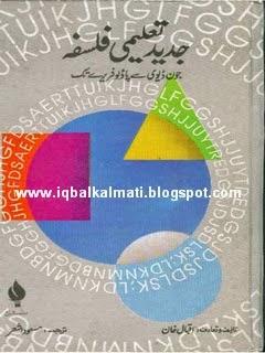 Jadeed Taleemi Falsafa By Masood Ashar