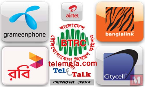 Internet Settings For Grameenphone,Banglalink,Robi,Airtel,Teletalk