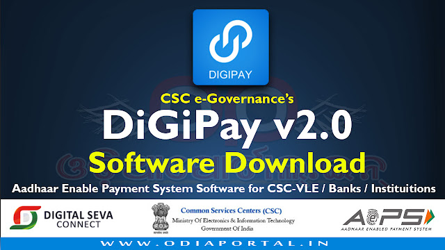 DiGiPay v2.5 (2017) - Download Updated Version For CSC - Digital India AEPS Software, software for Microsoft Windows based on principles of AEPS or Aadhaar Enabled Payment System, which is developed by CSC e-Governance under Ministry of Electronics and Information Technology, CSC has released new version of DigiPay today. Now, you can download and update your existing Digipay to v2.4. digipay download , digipay update file , new digipay version , digi pay , digipay latest version , digipay setup, version 2.5, odisha digipay install and register, jana seba kendra digipay software android download, download digipay update file download