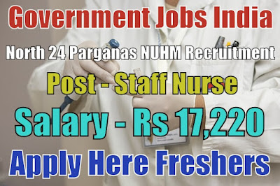 North 24 Parganas Recruitment 2018