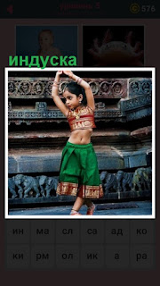 маленькая индуска девочка стоит около дома