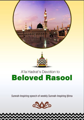 Download: A'la Hadrat's Devotion to Beloved Rasool pdf in English