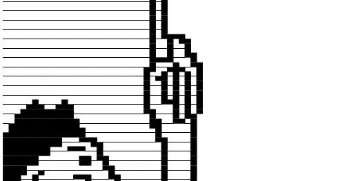Look Son Meme Text Art For Facebook Comments   Cool ASCII