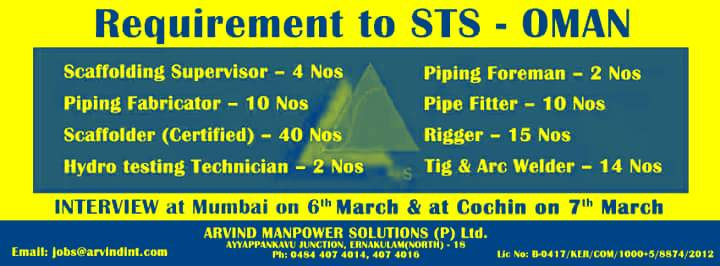Job Requirement to STS - Oman : Interview at Mumbai & Kochi | Job