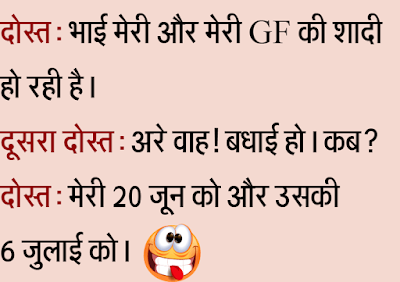 Funny Hindi Jokes Pdf