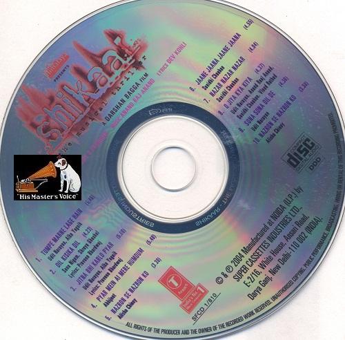 O O Jaane Jaana New Version 2017 Mp3 Download: THE HOME OF SHREYA GHOSHAL SONGS: Shikaar [2004-MP3-CBR