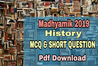 Madhyamik 2019 History MCQ and Short Question Suggestion pdf | MP History Short Question Paper PDF