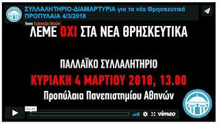 https://vimeo.com/257596499