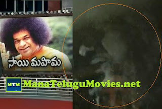 Puttaparthi Saibaba face appears in Mirror at Tirupathi