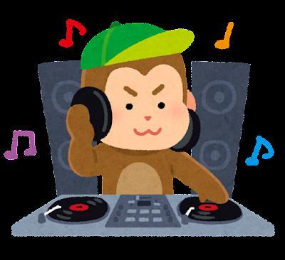 猿のDJのイラスト