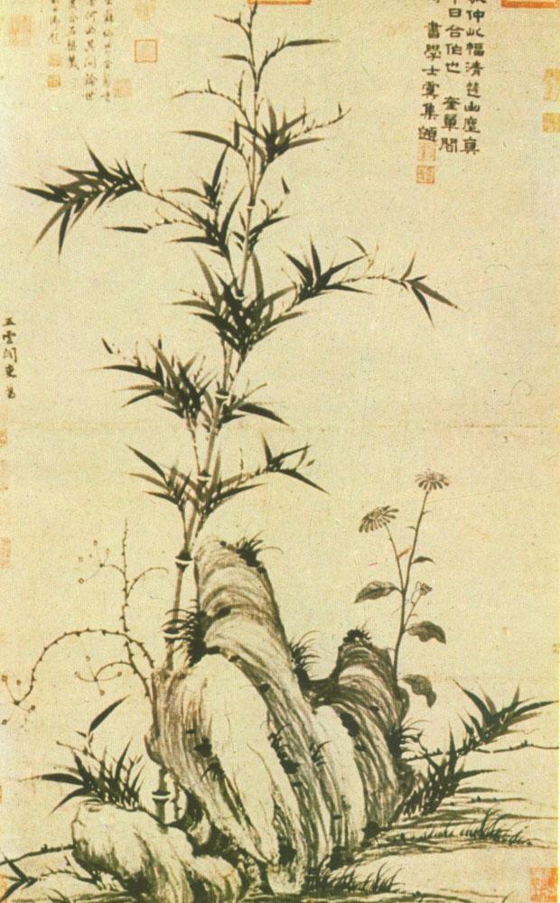Bamboo Worktops Photos Chinese Bamboo Art