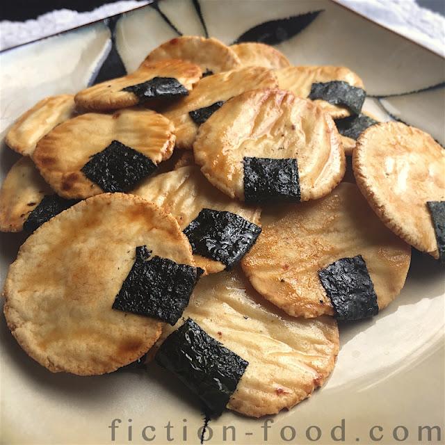 Lava Chocolate Chip Cookie
