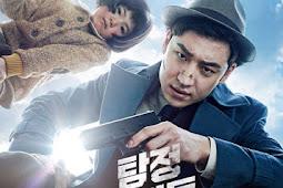 Phantom Detective / Tamjung Honggildong: Sarajin Maeul / 탐정 홍길동: 사라진 마을 (2016)